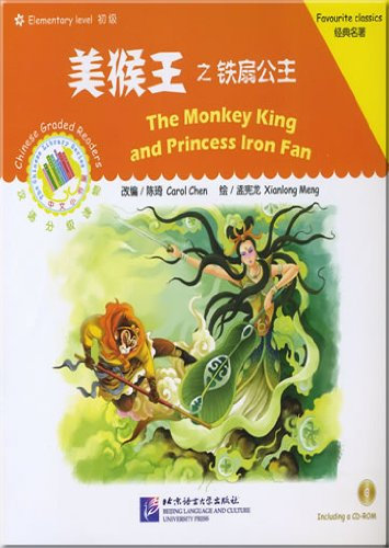 The Chinese Library Series: The Monkey King and the Princess Iron Fan