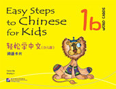 Easy Steps to Chinese for Kids-Word Cards 1b