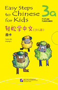 Easy Steps to Chinese for Kids-Picture Flashcards 3a