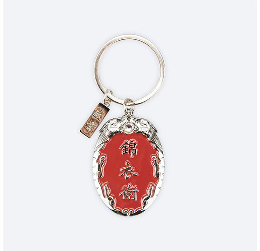 Key Chain A (Imperial Guards)