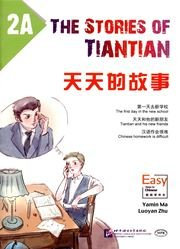 The Stories of Tiantian 2A