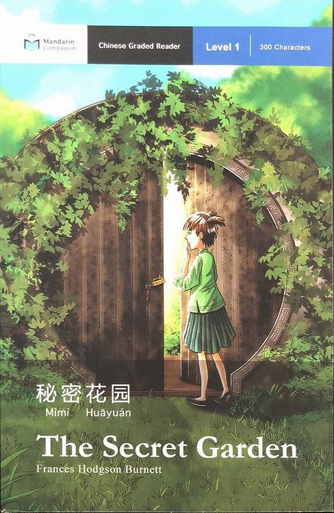 The Secret Garden: Mandarin Companion Graded Readers: Level 1