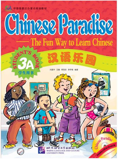 Chinese Paradise - Student's Book 3A with 1CD
