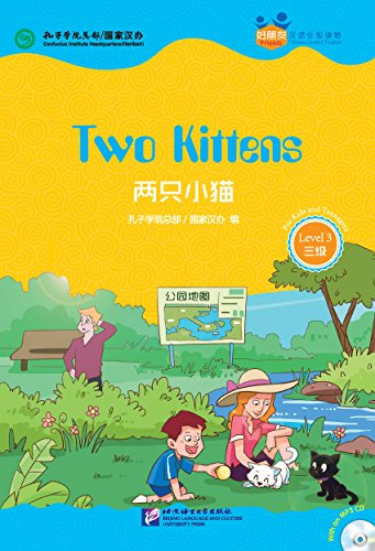 Friends— Chinese Graded Readers (Level 3):Two Kittens (for Teenagers)