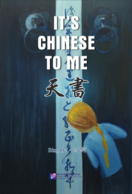 It's Chinese to Me