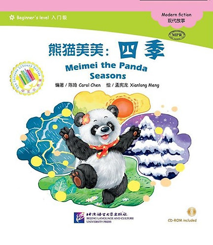 The Chinese Library Series - (Beginner): Meimei the Panda: Seasons