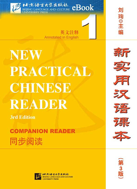 eBook: New Practical Chinese Reader,Vol.1(3rd Ed.)-Companion Reader