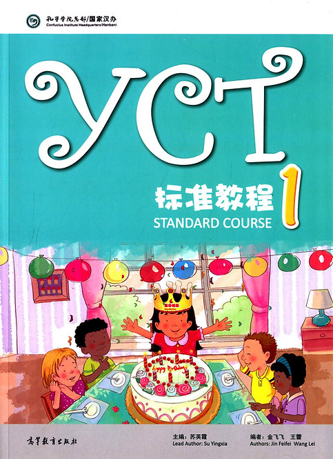YCT Standard Courses 1