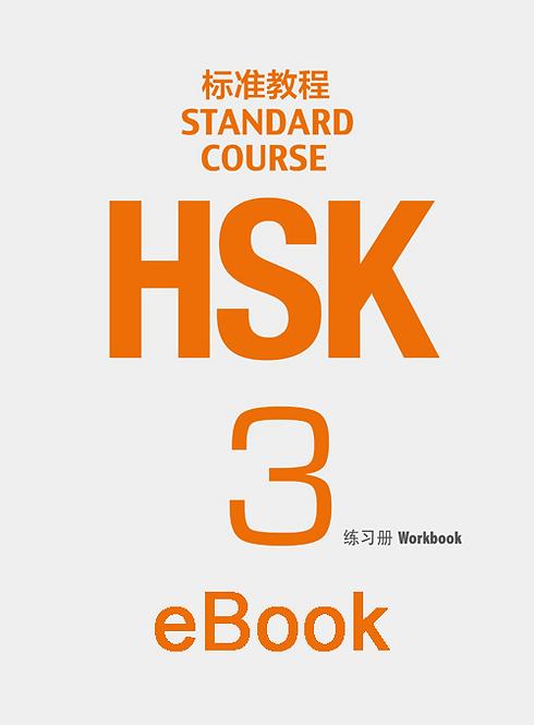 eBook: HSK Standard Course 3 Workbook