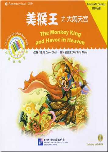 The Chinese Library Series: The Monkey King and Havoc in Heaven