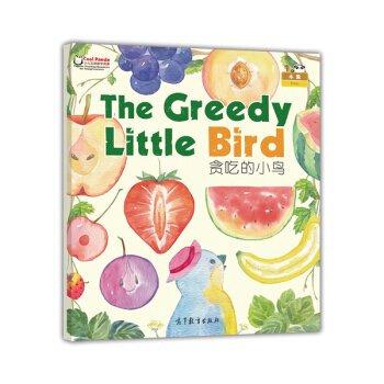 "The Greedy Little Bird (Big Book, 14.5"" x 16.9"")"