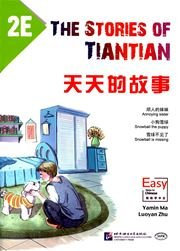 The Stories of Tiantian 2E