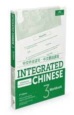 Integrated Chinese, Workbook Volume 3, 4th Ed