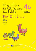 Easy Steps to Chinese for Kids-Picture Flashcards 4b