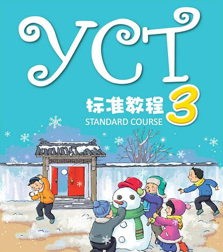 YCT Standard Course 3