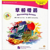 Borrowing Arrows (The Chinese Library Series)