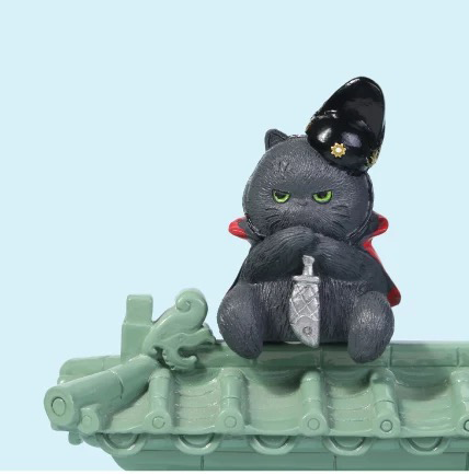 The Palace Museum Cultural & Creative Product: Royal Cat (Agent)
