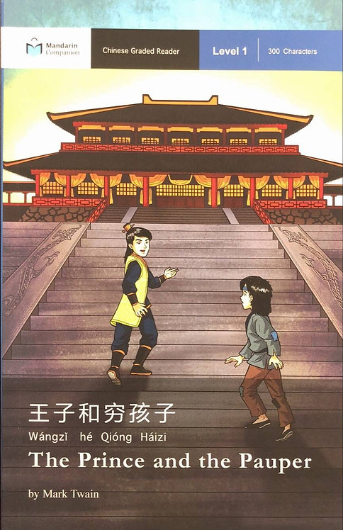 The Prince and the Pauper: Mandarin Companion Graded Readers Level 1