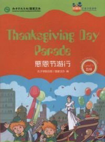 Friends— Chinese Graded Readers (Level 5): Thanksgiving Day Parade