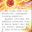 Thumbnail: Shooting the Suns (Incl. 1cd)(The Chinese Library Series)(Chinese Edition)