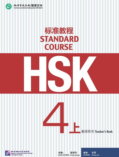 HSK Standard Course 4 A Teacher's book