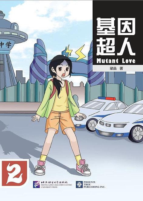 Mutant Love 2