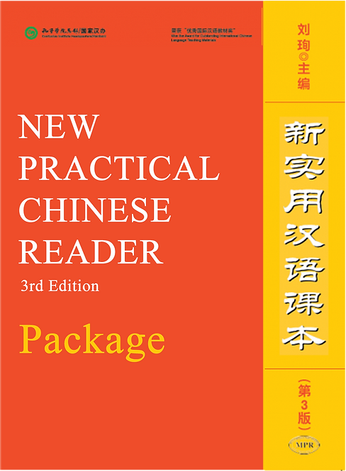 New Practical Chinese Reader (3rd Edition) Vol. 1 Package - 4 Books
