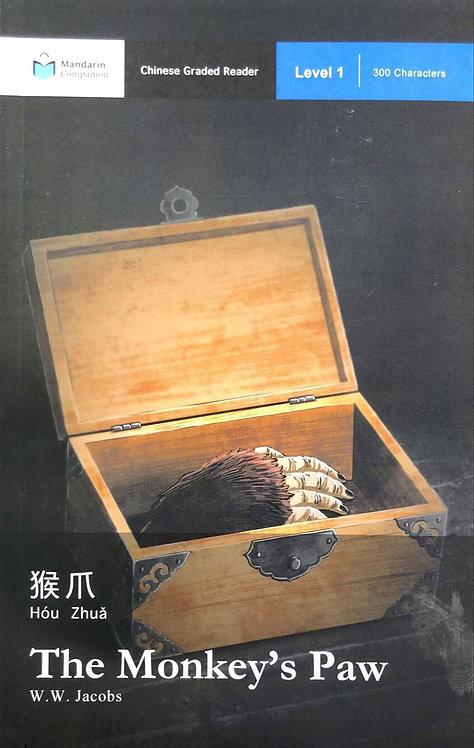 The Monkey's Paw: Mandarin Companion Graded Readers: Level 1