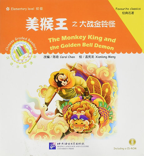 The Chinese Library Series: The Monkey King and the Golden Bell Demon