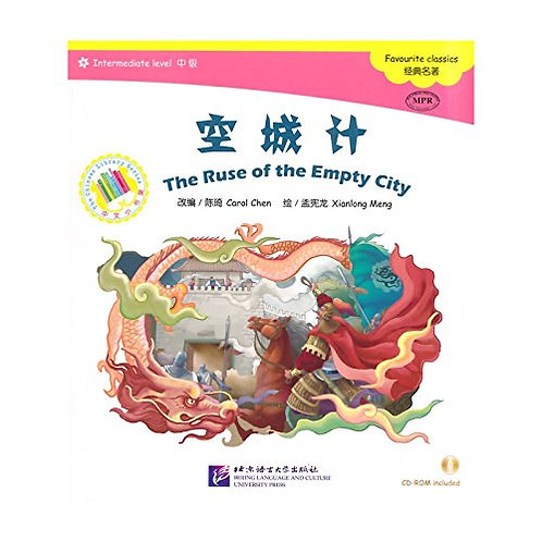The Ruse of the Empty City (The Chinese Library Series)
