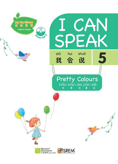 My Fun Chinese | I can speak : Green Set 2 (Books 5-8 with 1 CD)