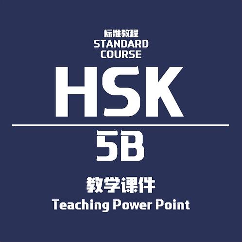 HSK Standard Course 5B - Teaching Power Point