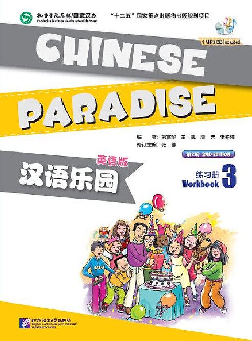 Chinese Paradise (2nd Edition) (English Edition) Workbook 3