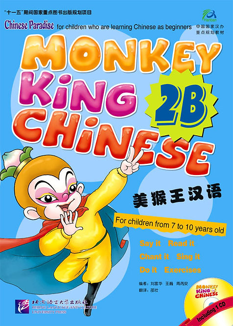 Monkey King Chinese (School-age edition) 2B with 1CD
