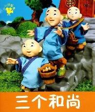 Kid's Cinema - Folktales: Three Monks (single book)