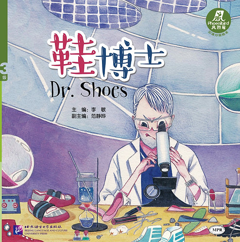 Dr. Shoes | Phoenibird (Level 3)