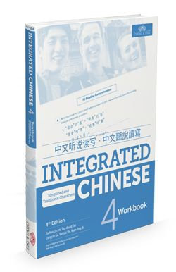 Integrated Chinese, Workbook Volume 4, 4th Ed