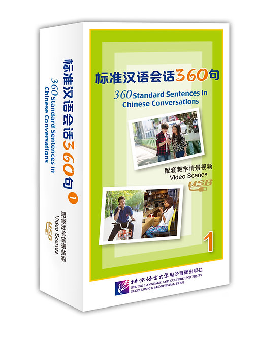 Supporting Video in 360 Standard Sentences in Chinese Conversations 1