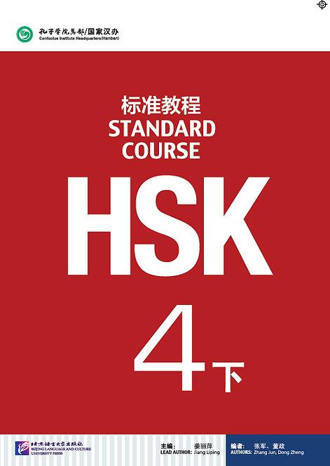 HSK Standard Course 4B Textbook