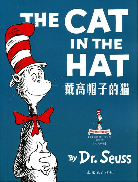 Dr. Seuss's: The Cat in the Hat