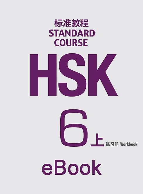 eBook: HSK Standard Course 6A Workbook