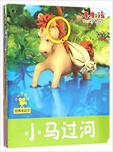 Kid's Cinema: Little Horse Crosses the River (5 books collection)