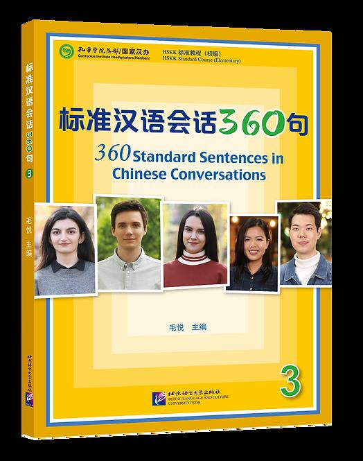 eBook: 360 Standard Sentences in Chinese Conversations (3)