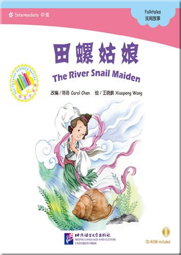 The River Snail Maiden (Incl. 1cd) (Chinese Edition)