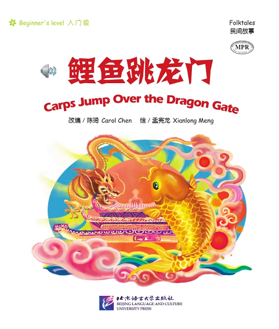 The Chinese Library Series (Beginner): Folktales-Carps Jump Over the Dragon Gate