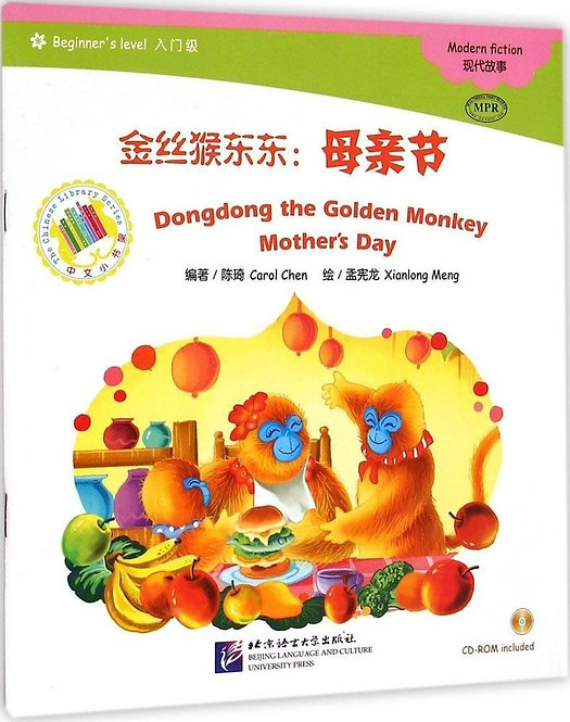 The Chinese Library Series: Dongdong the Golden Monkey - Mother's Day