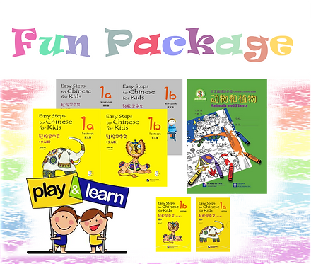 Easy Steps to Chinese for Kids Fun Package