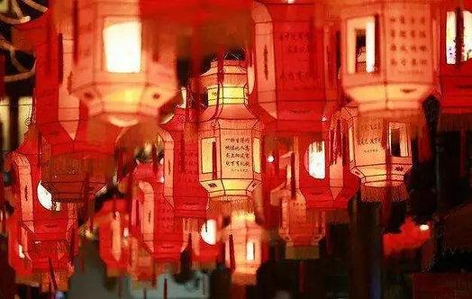 Lantern Festival Digital Teaching Materials Package (Flash Cards, Word Card,etc)