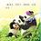 Thumbnail: The Chinese Library Series - (Beginner): Meimei the Panda: Seasons