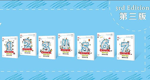 Chinese Made Easy Level 1-7 Textbooks+Workbooks Package